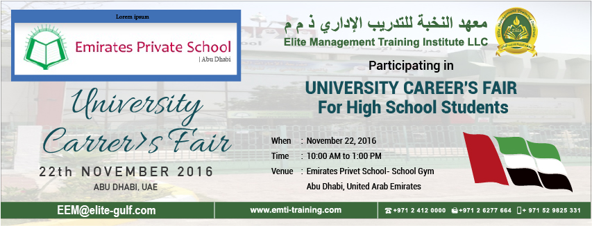 emirate-university-careers